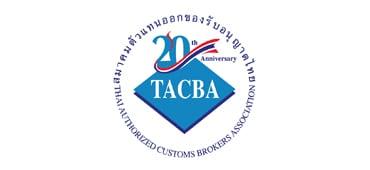 สมาคมตัวแทนออกของรับอนุญาตไทย