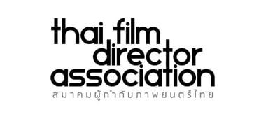 สมาคมผู้กำกับภาพยนตร์ไทย