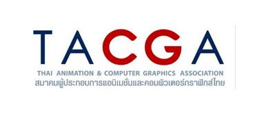 สมาคมผู้ประกอบการแอนิเมชั่นและคอมพิวเตอร์กราฟิกส์ไทย