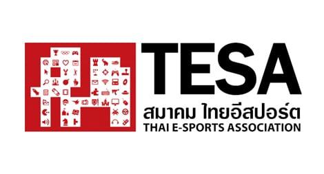 Thailand E-Sports Federation